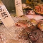 こだわりもん一家 - カウンターから見る 鮮魚 その4