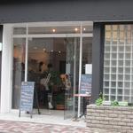 Rensa - お店入り口