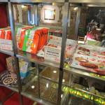 スパゲッ亭チャオ - お土産も販売中