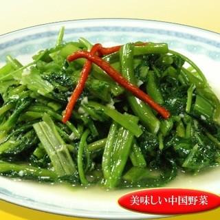 新鮮な中国野菜を豊富に使用したメニューが盛りだくさん
