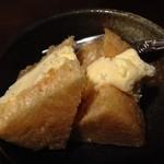 海人 - 塩せんべいのモナカアイス
