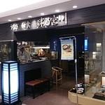 味乃宮川 - 外観