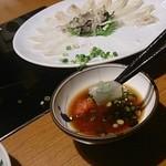 鬼無里村 - お箸にくるりとまいて食べるのがお洒落です