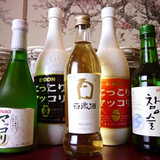 □■□ お酒全般こだわっています □■□