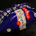 Dangouzakasabisuerianoborishoppingukona - 桔梗信玄プリン