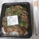 吉野家 - 料理写真:ロース豚丼