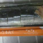 あんちん - さんま寿司