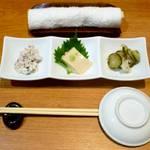 友食人酒 - (ランチ) 前菜