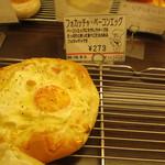 エストジュール - フォカッチャベーコンエッグ(273円)