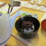 三友居 - 鱧茶