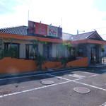 サプナ - サプナ清須店
