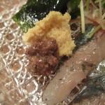 Sushi Dining 旬 - 秋刀魚肝と生姜