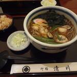 清川 そば店 - 2013/10月末、牡蠣そば、始まりました♪