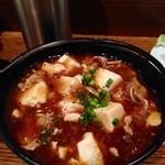 我家 - 四川 麻婆豆腐
