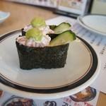 ふじ若丸 - アボカドを使った寿司