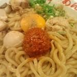 日の出らーめん - ガッツ麺(大盛)