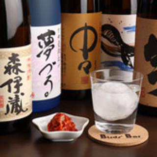 焼酎・ワイン・日本酒豊富な品揃え