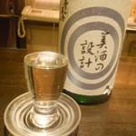 和酒bar uonoya - 美酒の設計