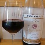 うみひこ やまひこ - グラスワイン赤、勝沼産ホニャララ(2013.10.31)