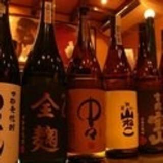 お料理に合う日本酒を厳選致しました!