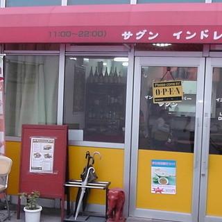 近鉄大和高田市駅より徒歩5分★