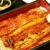 鰻百撰 ひろ田 - 料理写真:うな重 愛鷹山(あしたかやま)