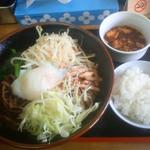 22197946 - 上海油そば大盛り&ミニ麻婆豆腐&半ライス。