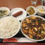 萬福楼 - 四川風麻婆豆腐定食