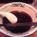 富山ブラックラーメン だらんま - スープは健康を考え、飲みませんでした