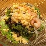 よし川 - えびと玉子の野菜サラダ