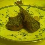 レストラン シェ・リュイ - 子羊香草焼き