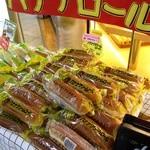 22200550 - バナナクリームロール110円