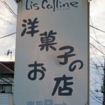 Lis Colline -