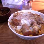 いとう食堂 - 煮込みカツ丼