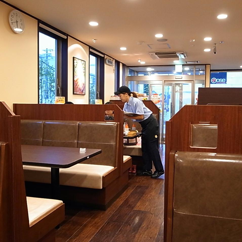 CoCo壱番屋 島本町国道171号店