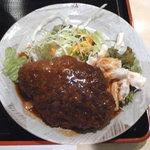 江戸幸 - ハンバーグ 750円