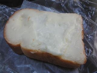手作りパンの店 「チロル」 - ある日のクリームボックス