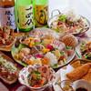 えびす海岸 - 料理写真:料理写真