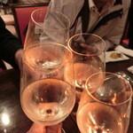 Bisutorosakabasambino - ボトルワイン
