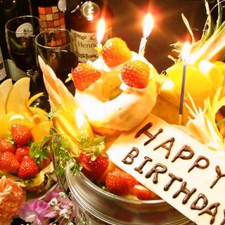 お誕生日も、記念日も大大大歓迎!大好評のパフェorケーキ♪♪