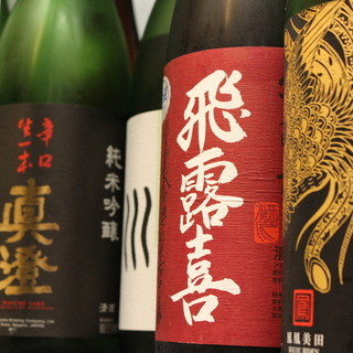 新潟の地酒でお待ちしています。