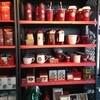 スターバックス・コーヒー 盛岡西バイパス店