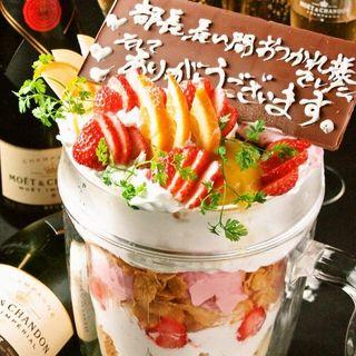 デートに最適◆記念日やお誕生日もお任せ下さい