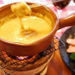 伊太飯キッチン Cheese Cafe - 料理写真:チーズカフェ特製 チーズフォンデュ