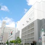 海の音 - 札幌駅西口徒歩2分でアクセスも抜群!