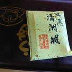不二屋菓子舗 - 料理写真:銘菓清洲城