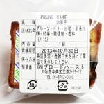 ブロードハースト - Prune Cakeの原材料表示 '13 10月下旬