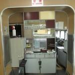 交通科学博物館 食堂車 - 調理室