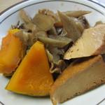 和か奈食堂 - 肉ごぼうカボチャ煮盛合