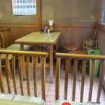 和か奈食堂 - 店内
